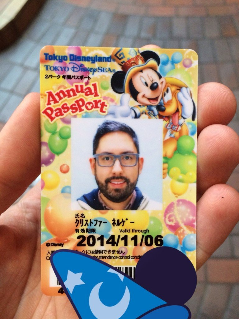 Tokyo Disney Resort Two Park Annual Pass