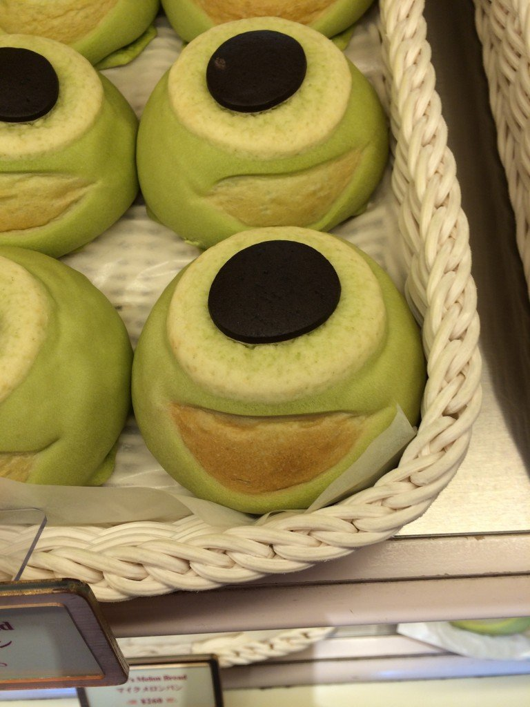 Mike Pastries at Tokyo Disney Resort