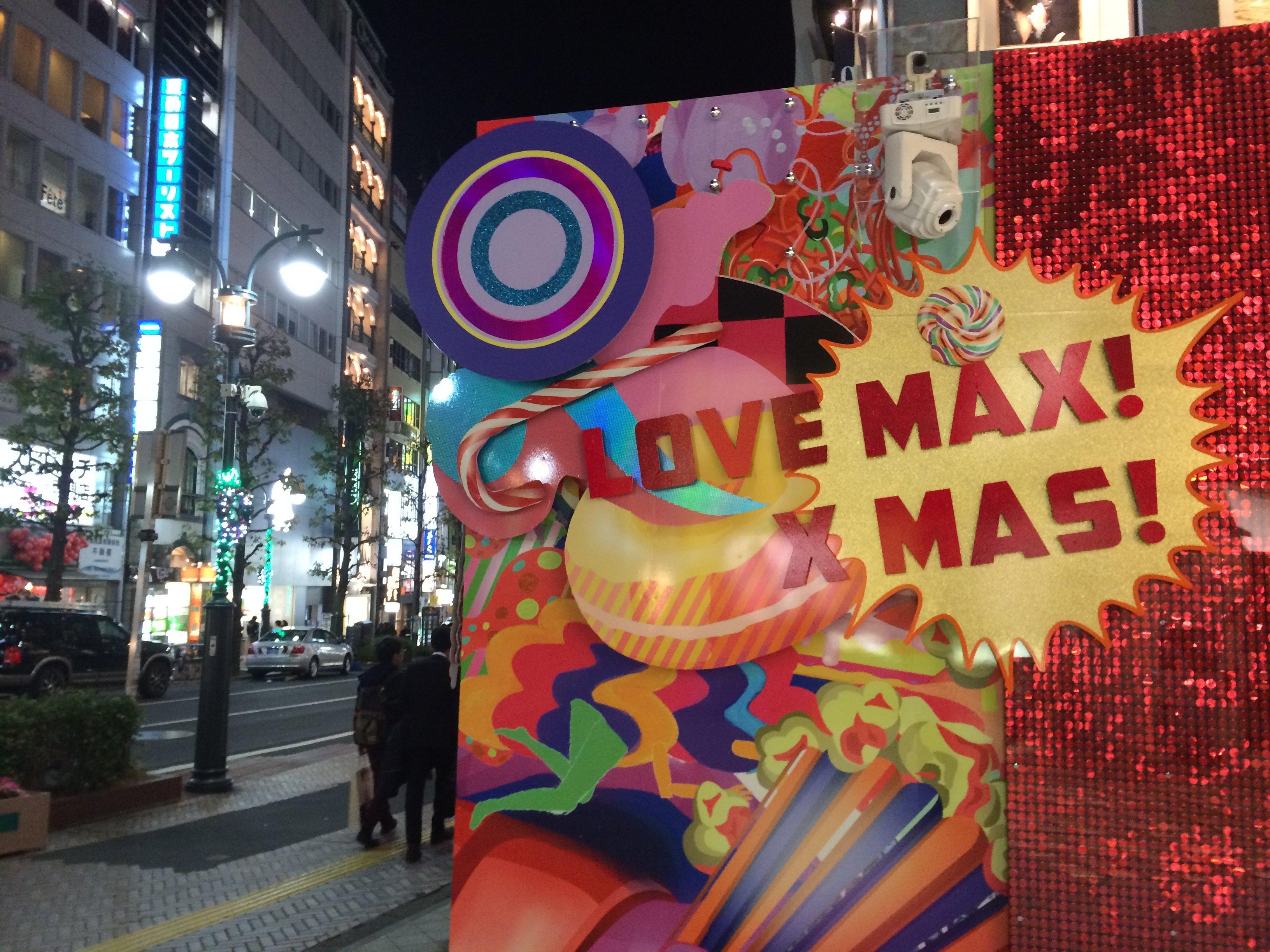 LOVE MAX XMAS