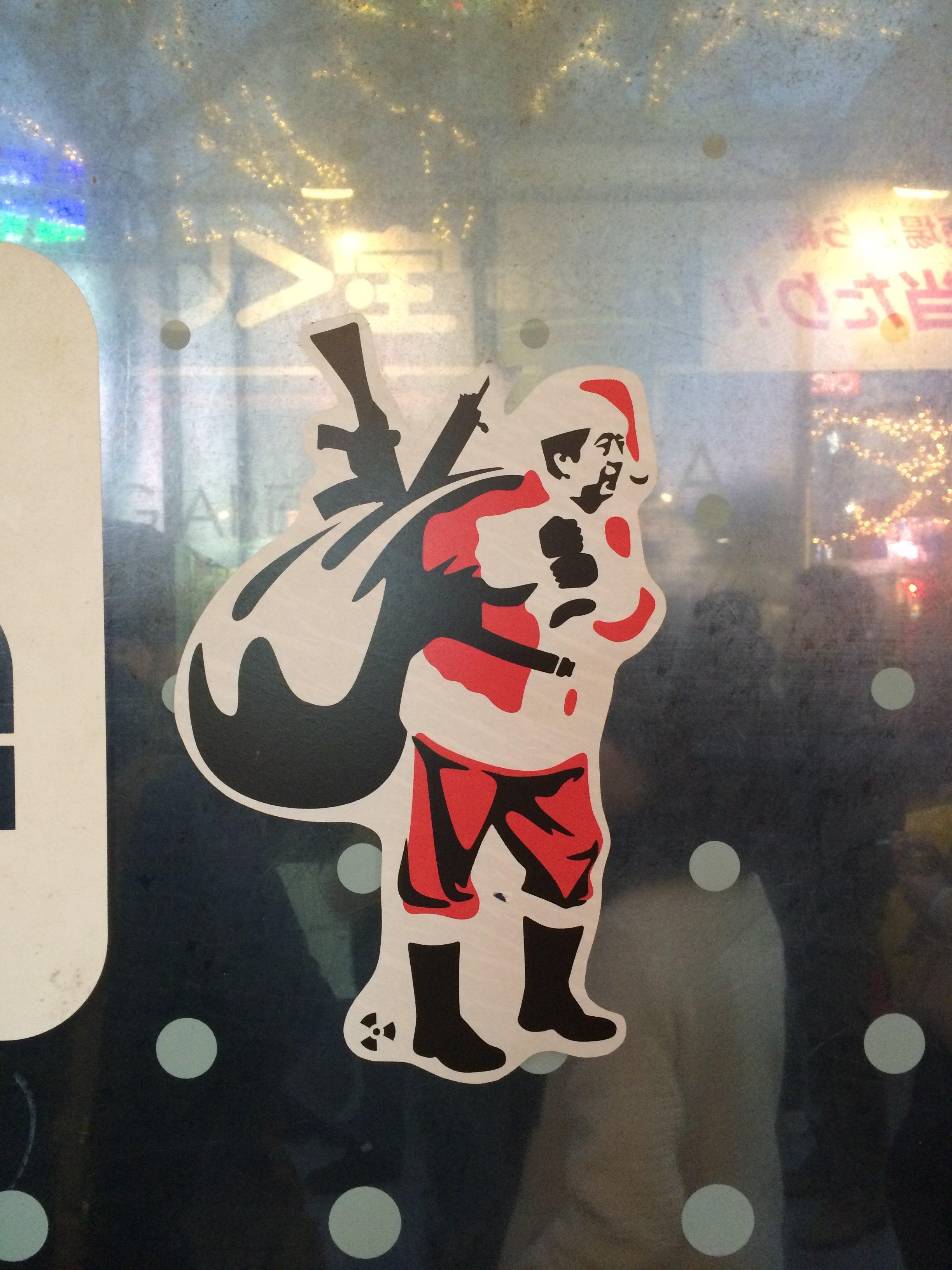 Santa Brings Guns