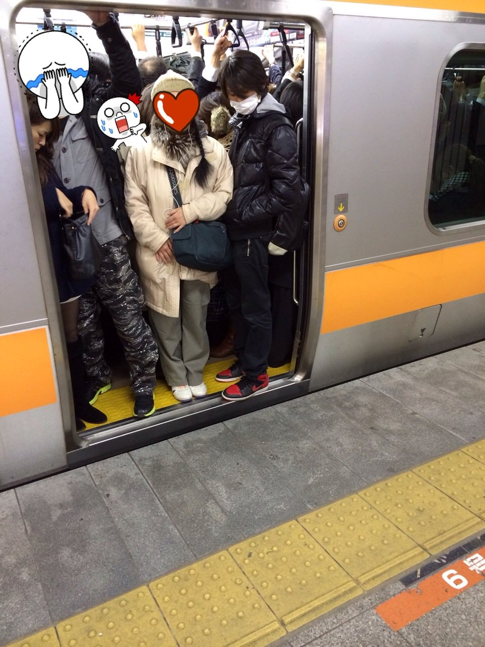 Chuo Line Rush Hour Commute