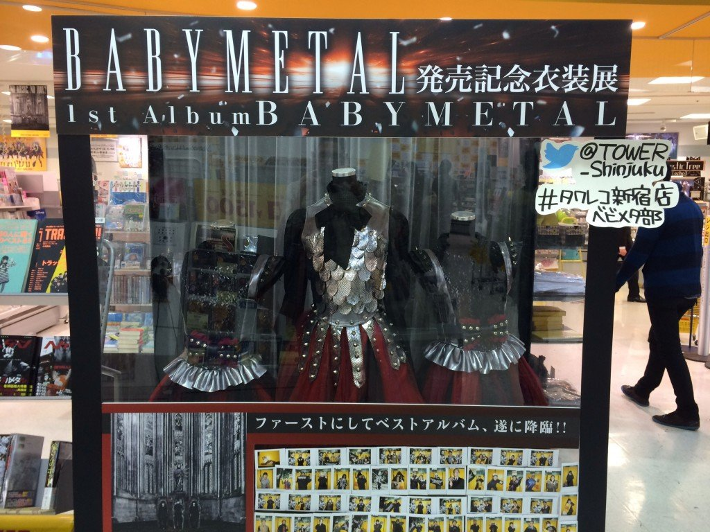 BABYMETAL Costumes at Tower Records in Shinjuku