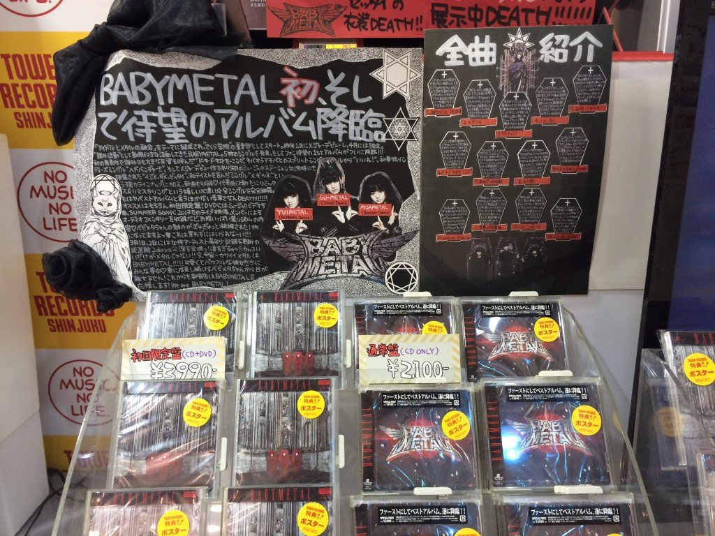 BABYMETAL CD and DVDs available to purchase