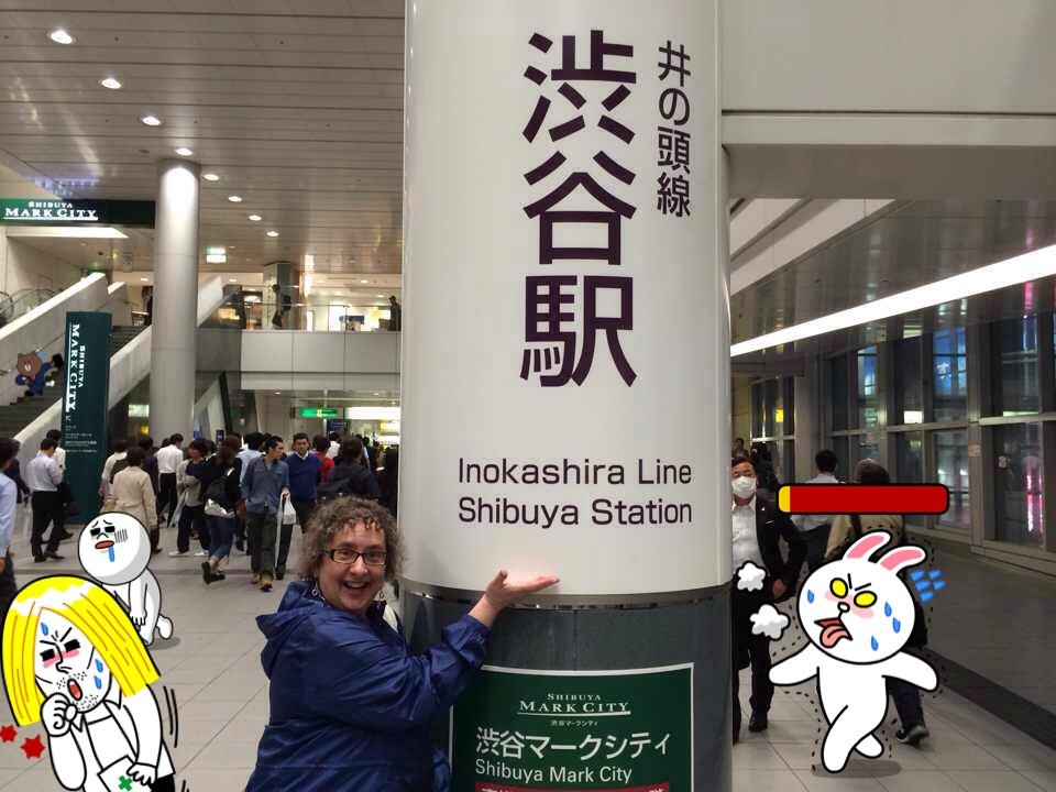 Mom takes on Shibuya