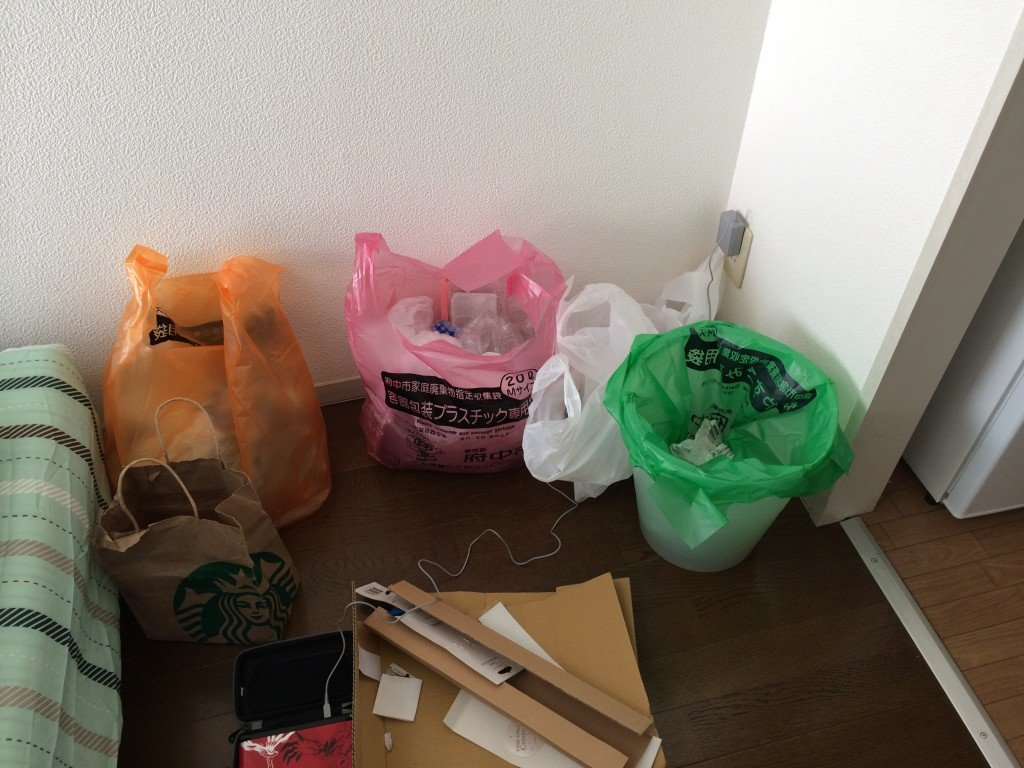 Recycling & Garbage Separation
