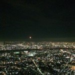 View of Tokyo from the Sky Tree
