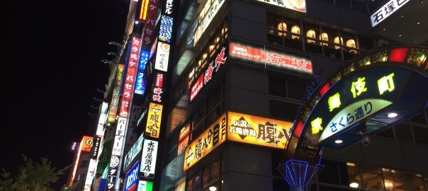 <!--:en-->One Month After Moving to Tokyo<!--:-->