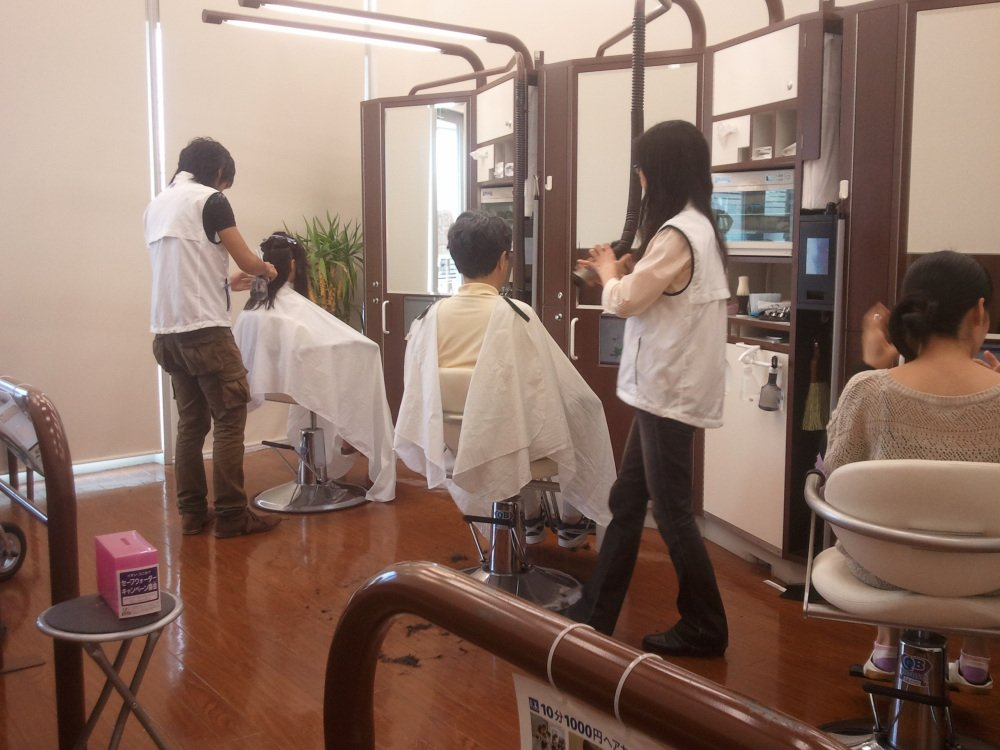 Haircut Vacuum