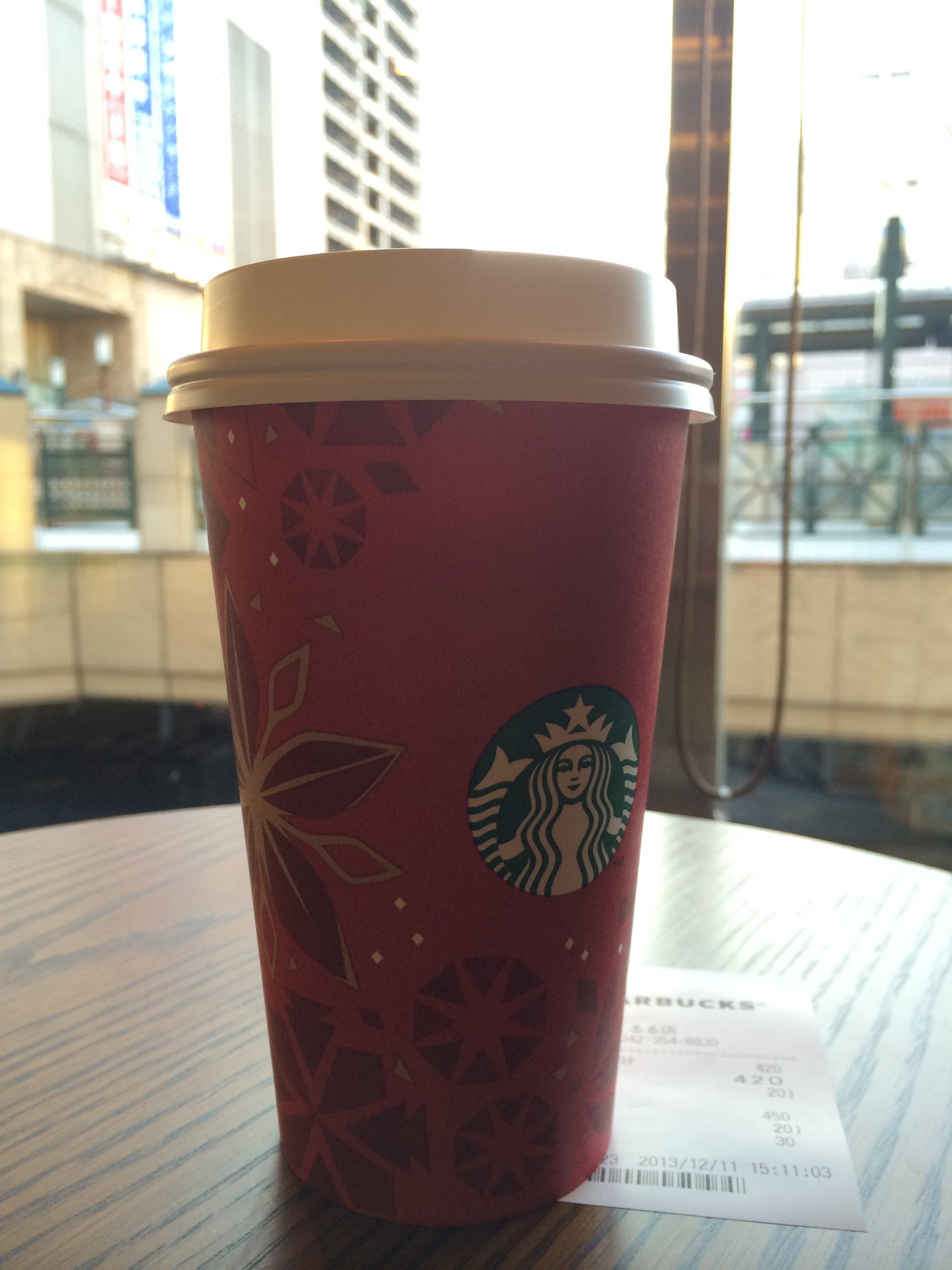 Enjoying Starbucks