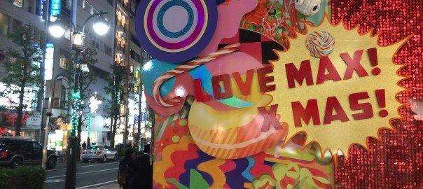 <!--:en-->Christmas to the MAX in Japan<!--:-->