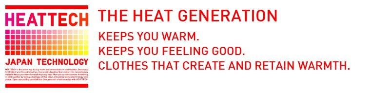 Heat Tech Uniqlo