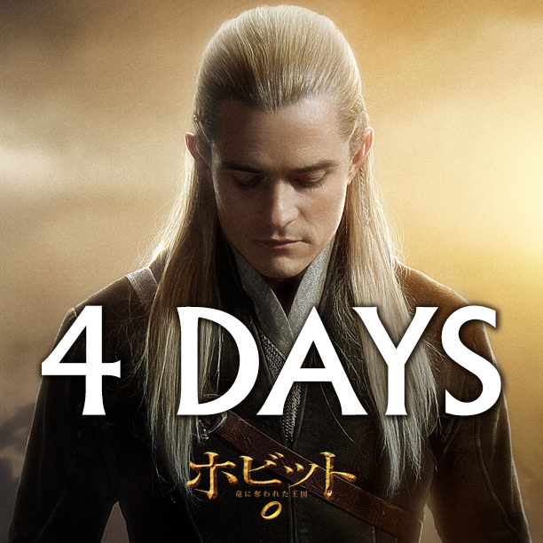 The Hobbit Desolation of Smaug in Japan
