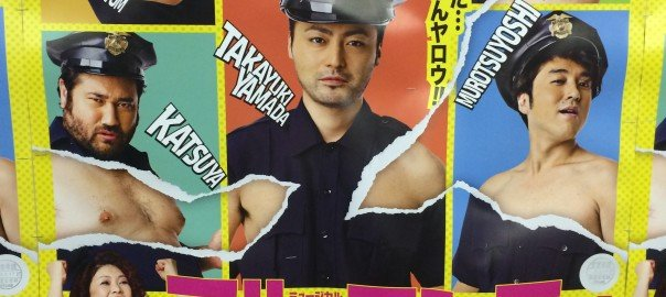 Culture Shock in Japan