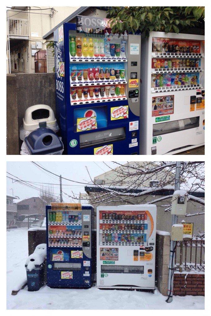Vending Machine With Snow