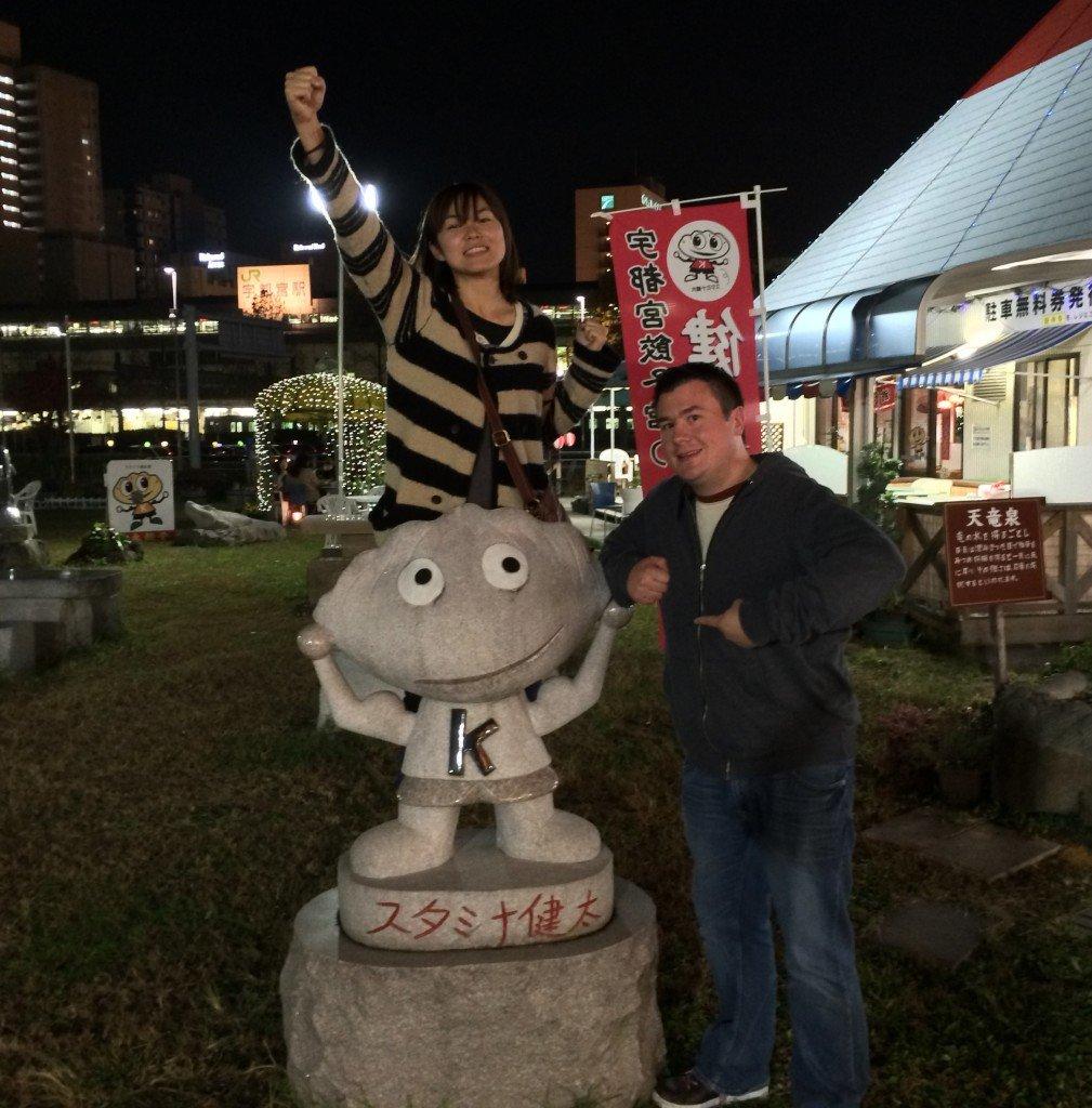 John and Yuki in Utsunomiya