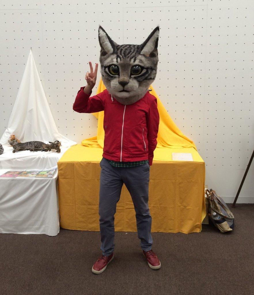 Cat Head Pose Peace