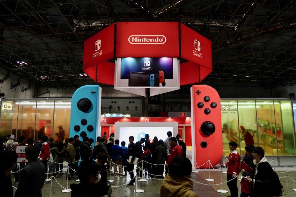 Nintendo Switch Event Tokyo Japan 2017