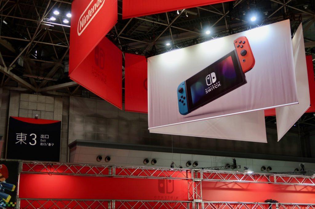 Nintendo Switch 体験会2017